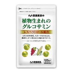 kenkoukazoku_item