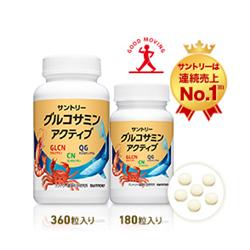 suntry_glucosamine_item